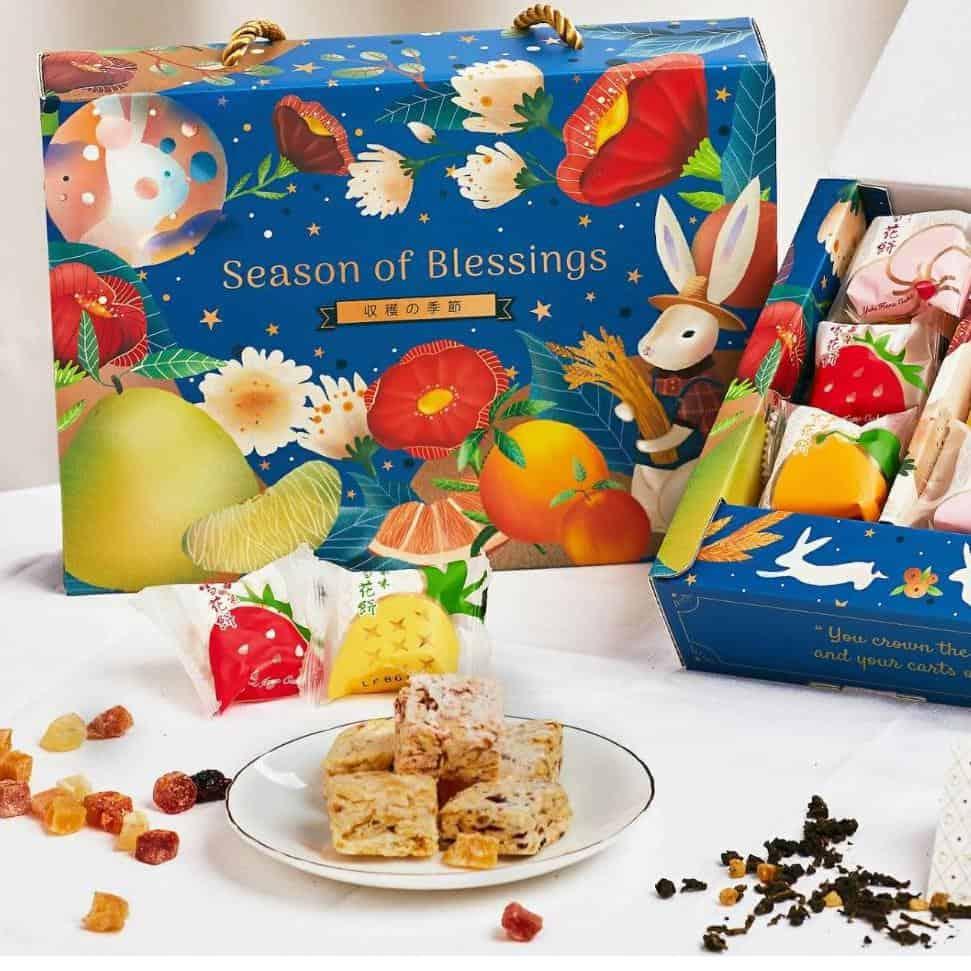 包裝彩盒印刷生產