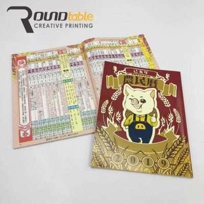 2019農民曆印刷