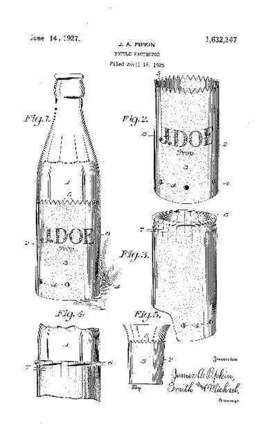 1920年代的一種設計,用於裝冷飲的玻璃瓶。 (由美國專利商標局提供)