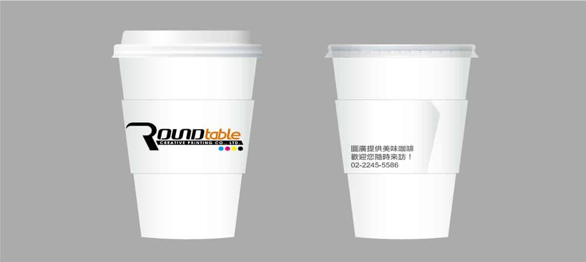 杯套設計,杯套客製,杯套,杯套印刷,杯套客製,紙製杯套,環保杯套,廣告禮贈品,圓廣創意印刷
