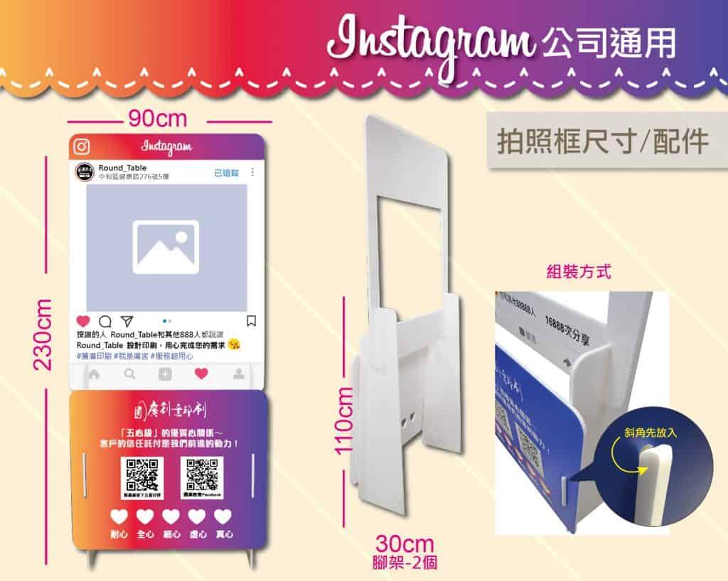 站立式打卡版-IG-W90xH230cm