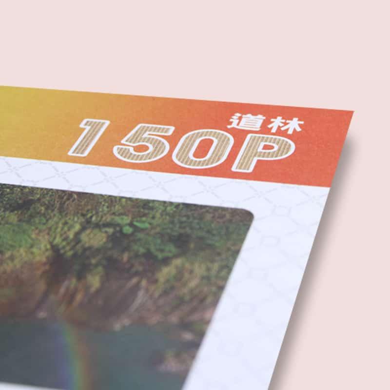 道林150P