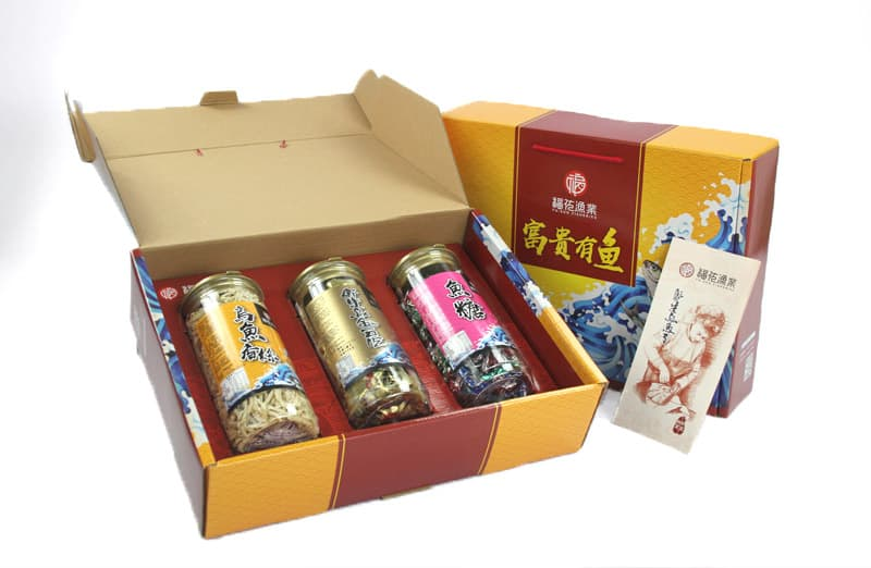 rigidbox-天地蓋精裝盒