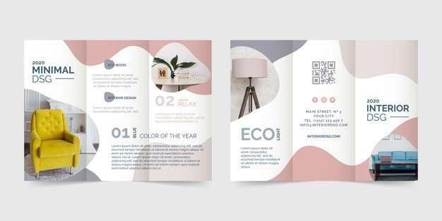 printingnews-A067-04 paperbox好文分享-什麼是印刷設計