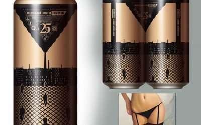 6個富有創意和設計靈感的飲品包裝設計