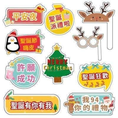 20210831-4聖誕節-手拿板_手拿板平台資訊-Christmas-1000x1000