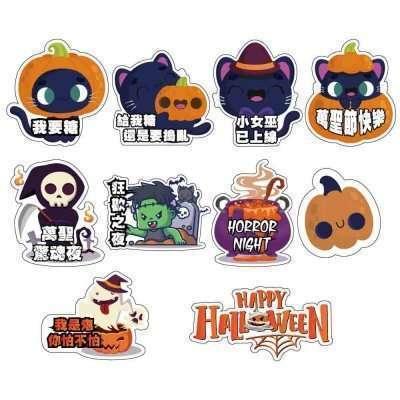 20210908-6萬聖節-手拿板(上架版面轉外框)_手拿板平台資訊-Halloween-1000x1000