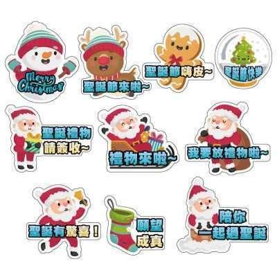 20210910-5聖誕節-手拿板(上架版面轉外框)_手拿板平台資訊-Christmas-1000x1000