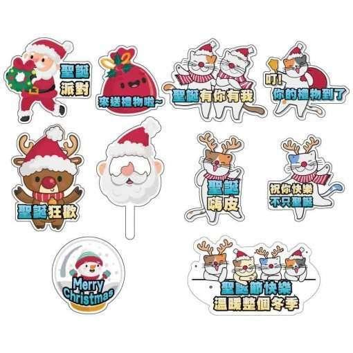 20210910-6聖誕節-手拿板(上架版面轉外框)_手拿板平台資訊-Christmas-1000x1000